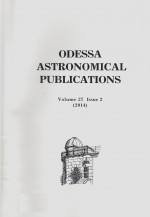 Odessa Astronomical Publications