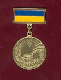 medal_cab-1