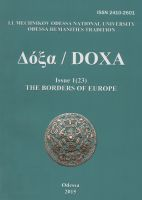 cover_doxa1