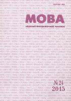 cover_mova1