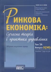 cover_rinek