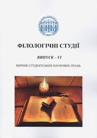 cover_filol