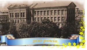 (Українська) Семінар Web of Science