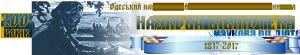 logo_library6