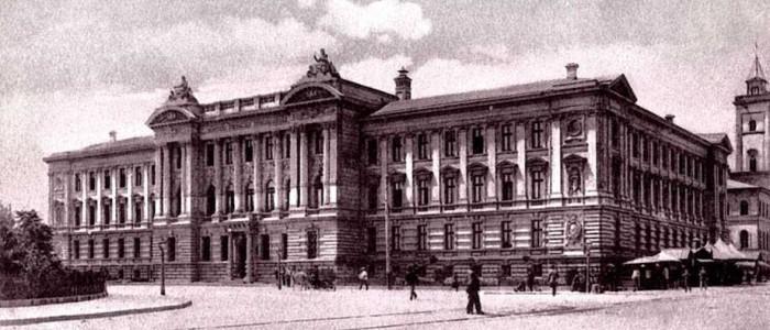 здание Судебных установлений