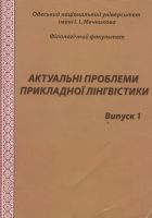 cover_aktual1