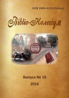 cover_biblio1