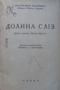 Іл. 12