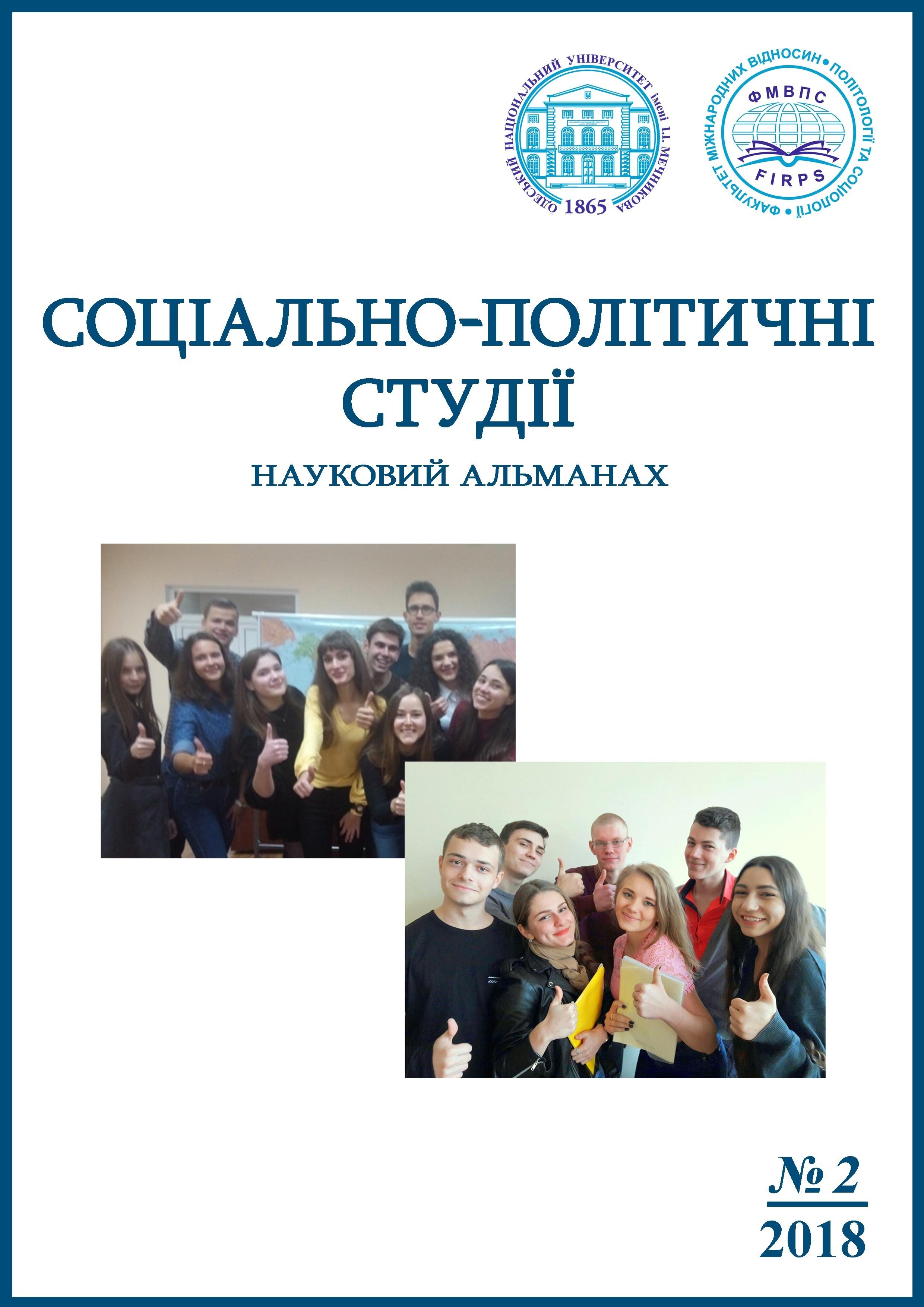 cover_slov1